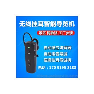 北京供应展厅智能解说器系统智能导览器导览器设备
