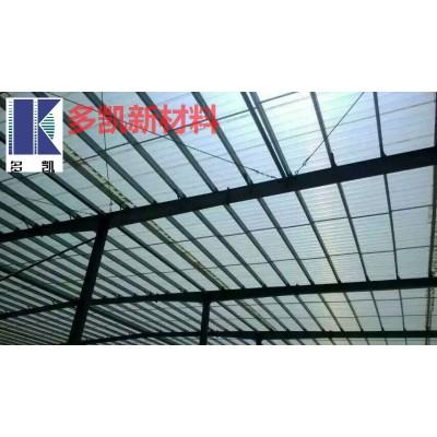 农业大棚采光板透明瓦-防腐瓦-河南多凯专业生产企业
