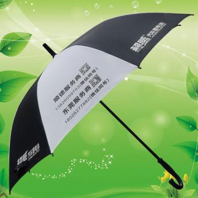 佛山雨伞定做 佛山雨伞厂 佛山百欢雨伞厂  佛山太阳伞厂