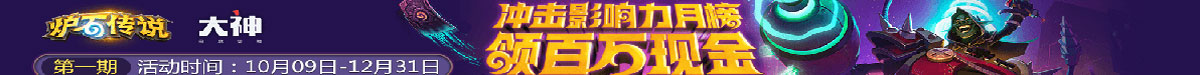 创新游戏_超炫画面的游戏