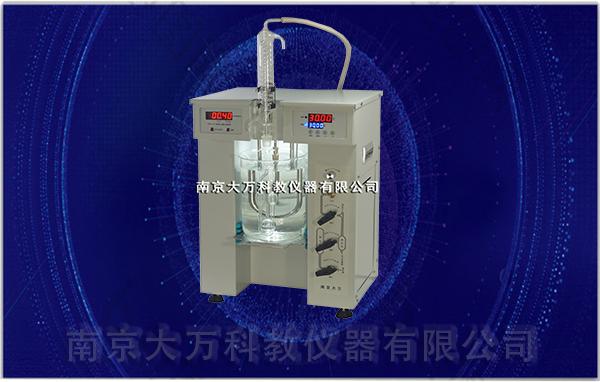 饱和蒸气压测定实验装置DPCY-6C