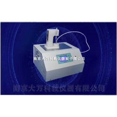 凝固点降低实验装置FPD-4A