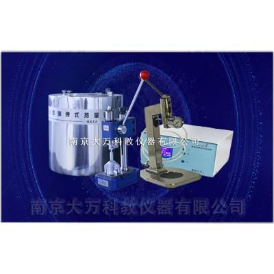 燃烧热测定实验装置BH-IIS