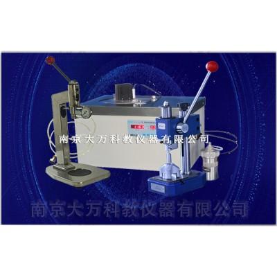 燃烧热测定实验装置BH-IIIS