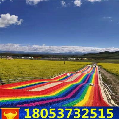 抗紫外线 HDPE彩虹滑道 七彩滑道修建造价 景区游乐设施