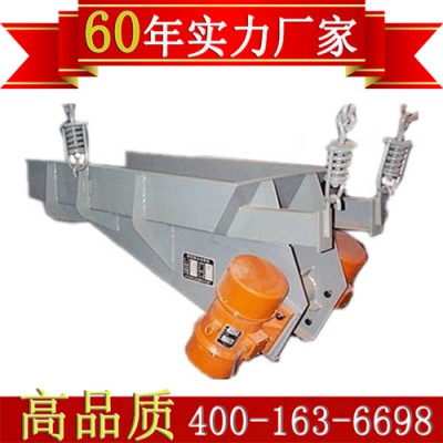 鹤壁通用厂家直销电机振动给料机振动给料机出口
