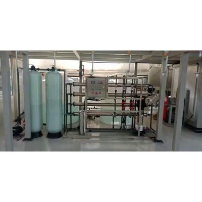 反渗透纯水设备/反渗透预处理系统/反渗透设备厂家