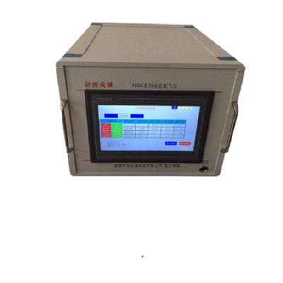 成都温江YC-ZC400蔬果蕴藏气调保鲜动态配气仪