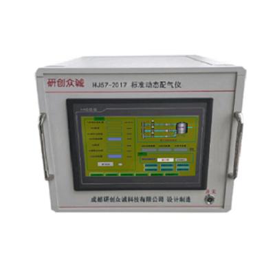 成都温江YC-ZC200 一氧化碳干扰实验动态配气仪