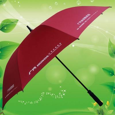 增城雨伞厂 增城百欢雨伞厂 增城太阳伞厂 增城礼品公司