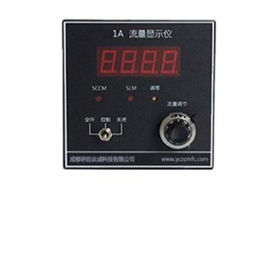 成都温江1A型流量显示仪