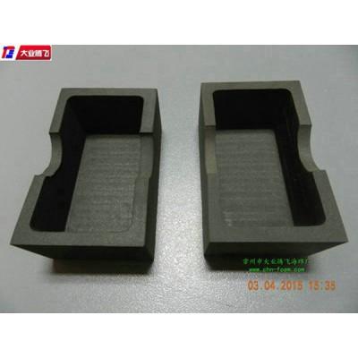 泡绵导电包装盒
