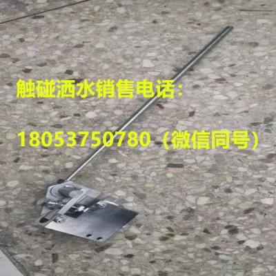 FCDYFA机械触碰式洒水降尘装置生产厂家
