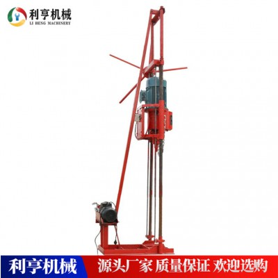 浅层轻便取样钻机 厂家30米取芯钻机 便携式地质勘探钻机