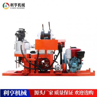 液压轻便钻机 工程地质勘探取样钻机 30米岩芯探矿设备