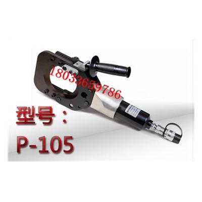 KORT切割工具P-105分体式液压切刀铠装电缆分体剪线钳