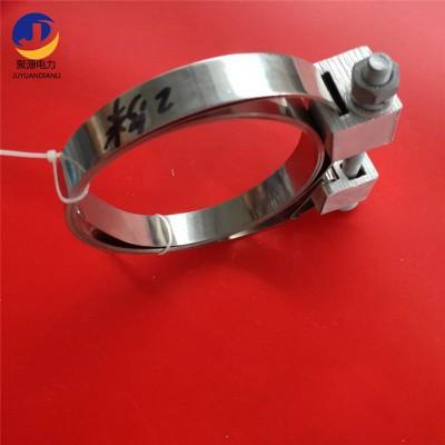 不锈钢带抱箍生产厂家