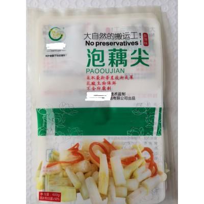 湖南彩印真空袋,长沙印刷真空食品袋,湘潭印刷抽真空食品包装袋
