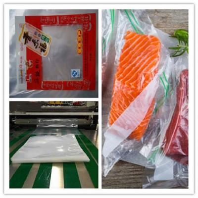 湖北小龙虾真空包装袋,荆州冷冻保鲜真空袋厂家,可印刷各种图案