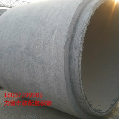 平口顶口砼口钢筋混凝土水泥管 大口小口径水泥管 水泥管厂家