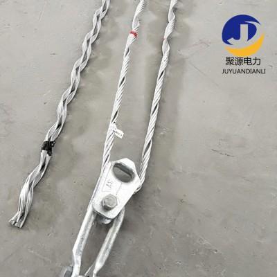 opgw光缆用备份线夹不含分流条
