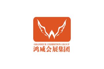 2020重庆国际建筑装饰博览会2020重庆国际房地产博览会