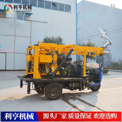 三轮车载打井机 200型液压水井钻机 车载式钻机厂家直销