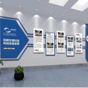 东莞赫利视觉科技有限公司