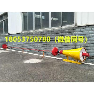 ZGJFH35 煤矿井下自动隔爆装置技术参数