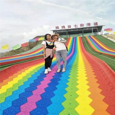 四季游乐网红滑道彩虹滑道 户外七彩滑道 彩虹颜色