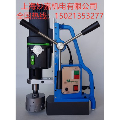 MD108磁力钻主要特点:四档变速,麻花钻优选