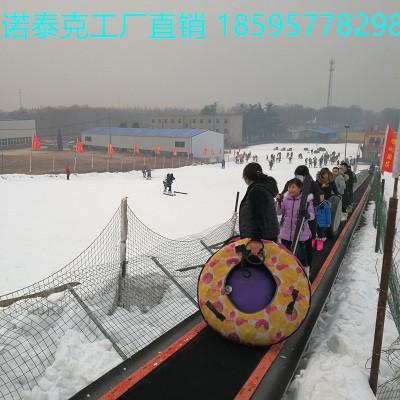滑雪场红外感应装置的输送带设备 诺泰克节能恒温的魔毯工厂价格