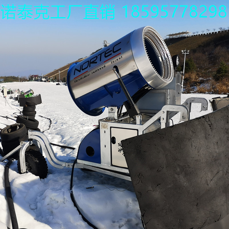 建设滑雪场用高质量智能造雪机设备 诺泰克厂家生产射程远造雪机