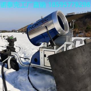 零度稳定出雪造雪机设备 诺泰克厂家现货造雪机售价