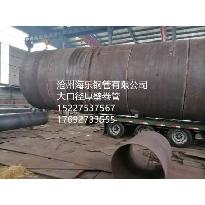 大口径卷管 厚壁卷管 埋弧焊直缝管厂家