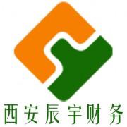 西安辰宇财务咨询有限公司
