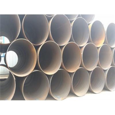 Q235螺旋钢管 双面埋弧焊螺旋钢管 大口径螺旋钢管