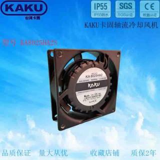 KAKU KA8025HA2S 全金属含油风机SLEEVE