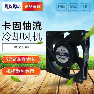轴流风机 KA1225HA2B 120mm风机 KAKU风机