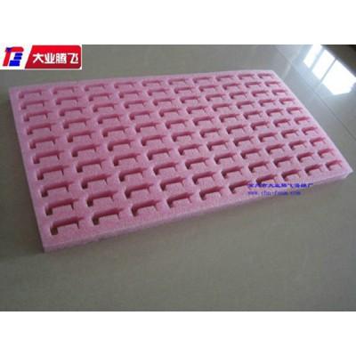 电子防护垫海绵