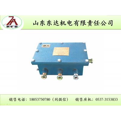 KDW127/12矿用隔爆型直流稳压电源技术参数