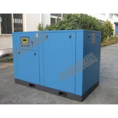 山东中煤矿用物资供应固定式空压机