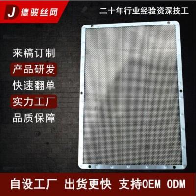 定制 不锈钢金属包边过滤网片 耐高温过滤网片 多种规格加工