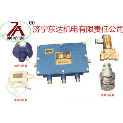 防尘防火自动洒水降尘装置用途