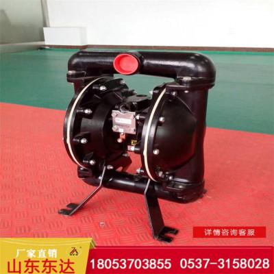 气动隔膜泵  大尺寸气动隔膜泵  矿井用气动隔膜泵