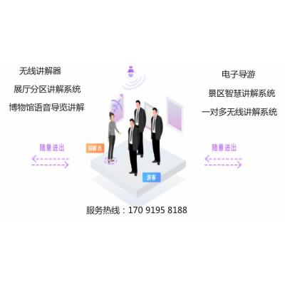 宁波智能导览器 智能讲解器厂家
