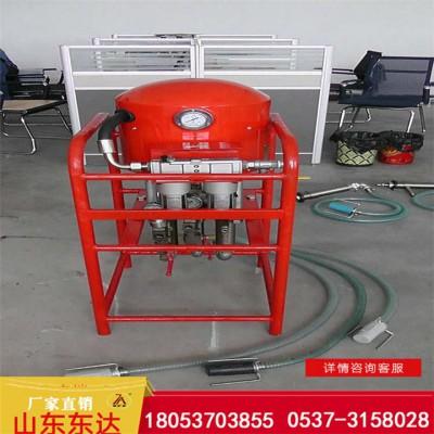 3ZBQS12/10矿用气动双液注浆泵 压力大、效率高