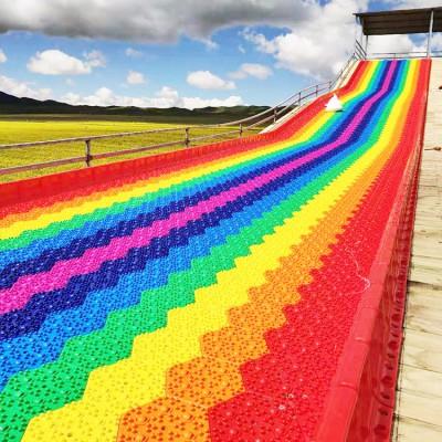 大型游乐项目彩虹滑道 网红游乐设备七彩滑梯