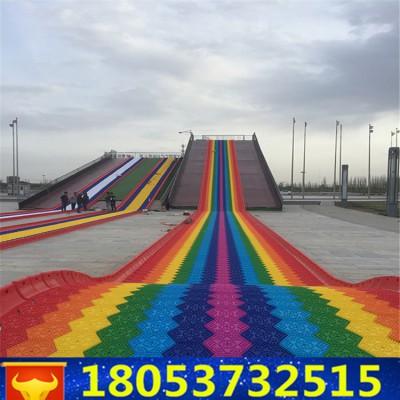 景区彩虹滑道 大型七彩滑道厂家热门游乐设备七彩滑道