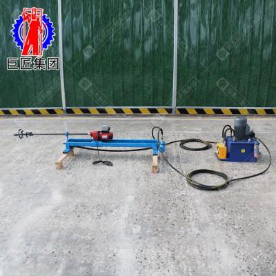 华夏巨匠供应 TRZD-2P型 便携式电动土壤水平钻孔机